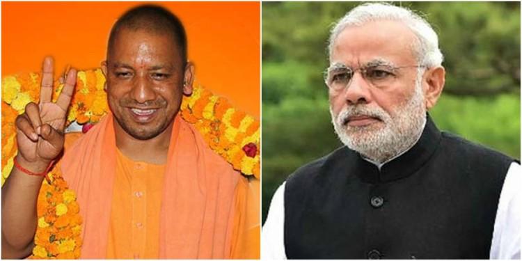 PM Modi and Yogi Adityanath's | Hindu - Muslim Propaganda
